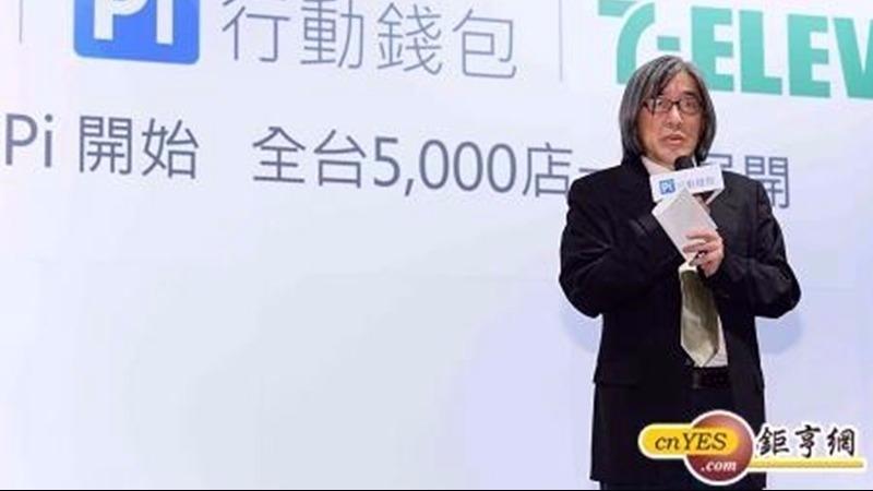網家董事長詹宏志。(鉅亨網資料照)
