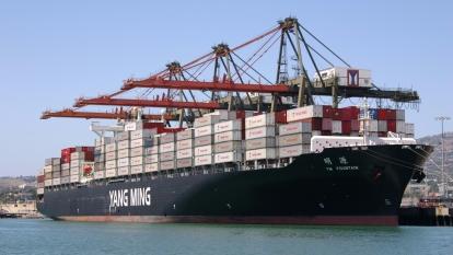 陽明海運貨櫃輪。(鉅亨網資料照,陽明提供)