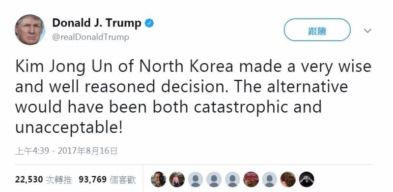 金正恩暫時擱置飛彈打關島,川普推文稱讚他是「睿智且理性的決定」  (取材自川普twitter)