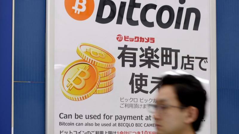 日本認可比特幣為法定支付工具(圖:AFP)