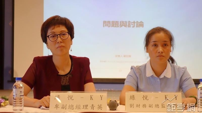 線悅副總經理牟青英(左)今天主持法人說明會。(鉅亨網記者張欽發攝)