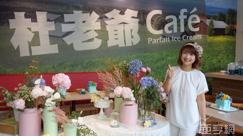 陳飛龍:南僑餐飲版圖將再擴大