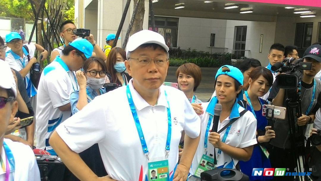 台北市長柯文哲參加開村典禮。(圖/黃建霖攝)