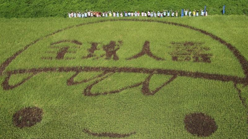 全球人壽創新CSR模式 認養無毒米耕種 義賣88.5萬元再做公益