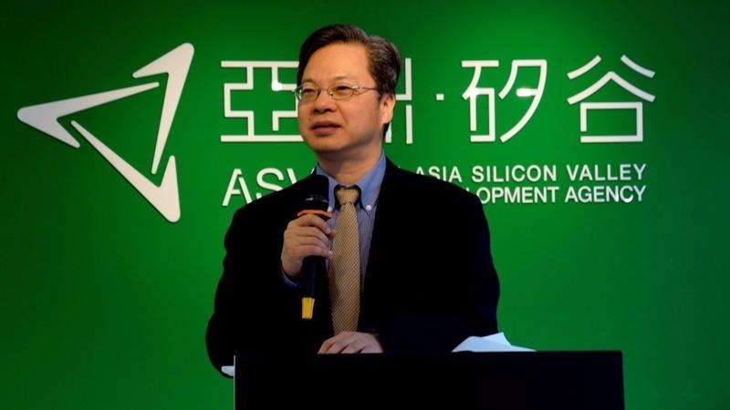 亞洲矽谷首度組智慧城市國家隊 前進GCTC展成果