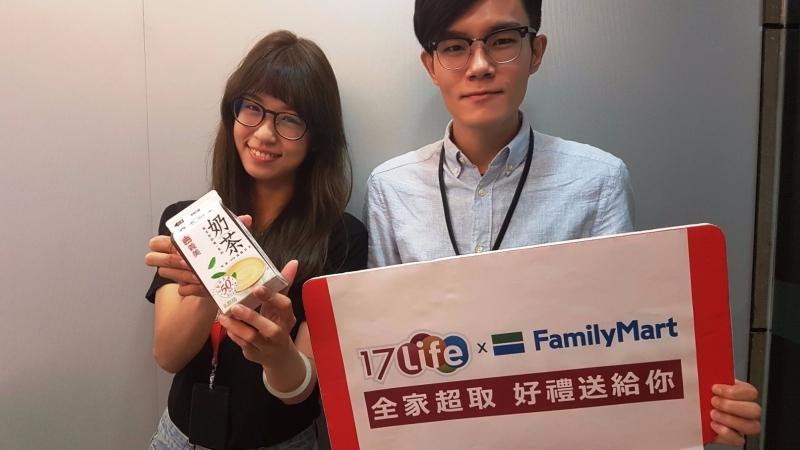 走過低潮 17Life成功引進詹宏志、吳東亮資金完成B輪募資