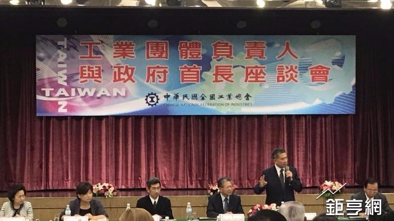 工總今 (23) 日召開「工業團體負責人與政府首長座談會」。(鉅亨網記者林薏茹攝)