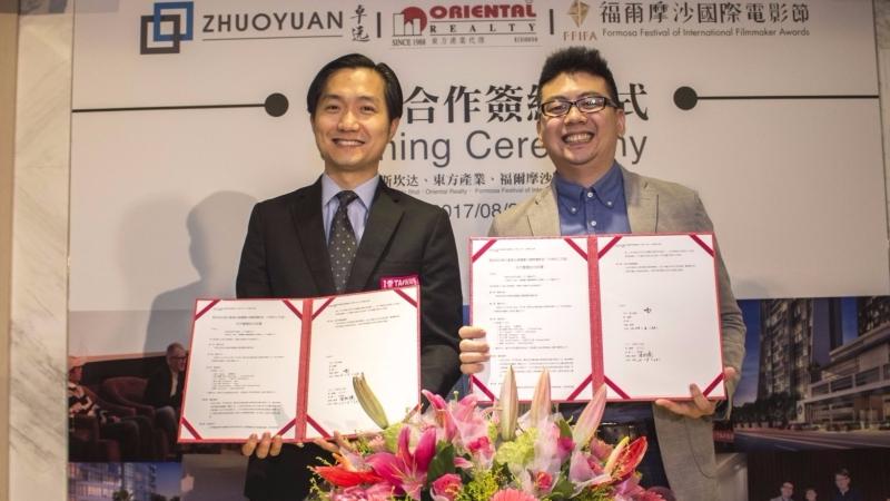 台灣影展募資籌備 馬來西亞商熱情贊助