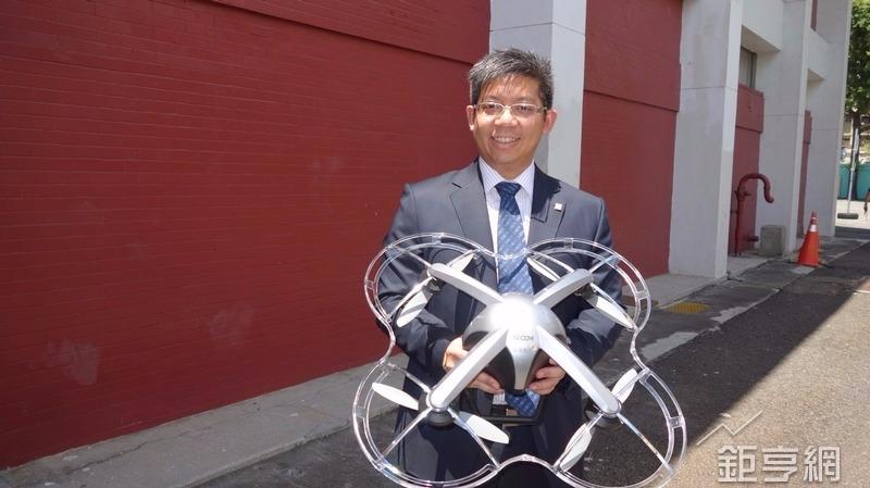中保無限+ 與日本SECOM合作打造無人機安控新發展