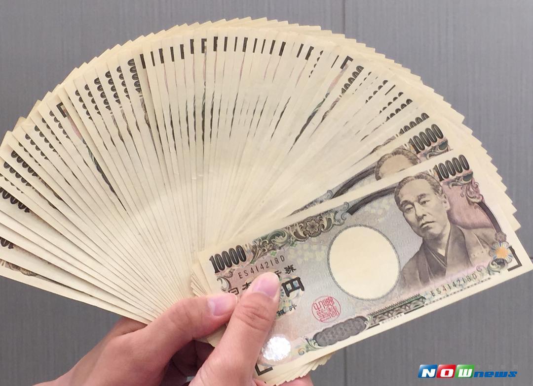 ▲北韓再度試射導彈,避險資金湧入日圓,使得日圓兌新台幣換匯價來到  0.28 字頭。(圖/NOWnews資料照)