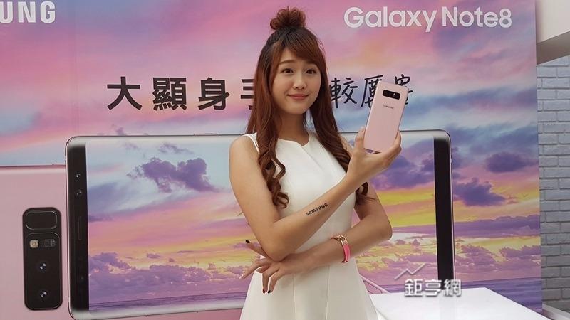 台灣三星樂觀看Note8銷售。(鉅亨網記者楊伶雯攝)