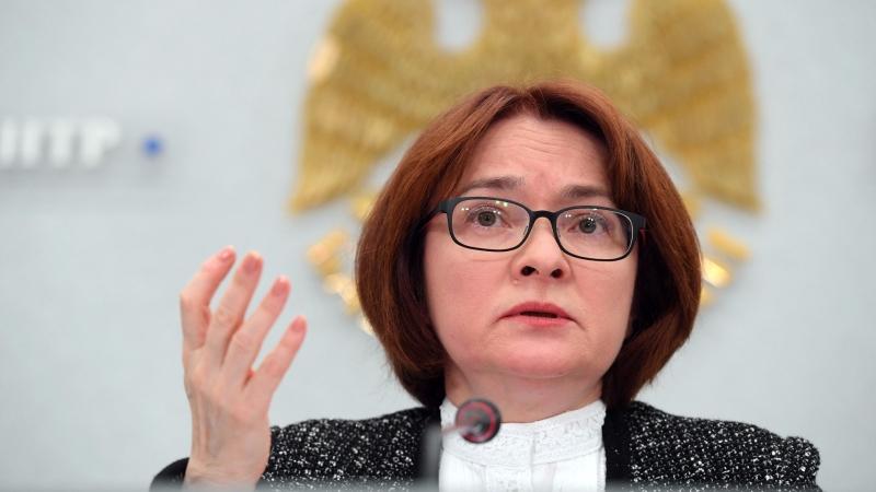 俄羅斯央行總裁Elvira Nabiullina(圖:AFP)