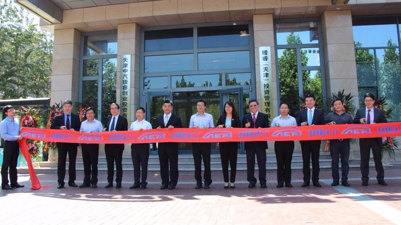 光寶在天津設立智慧汽車研發中心