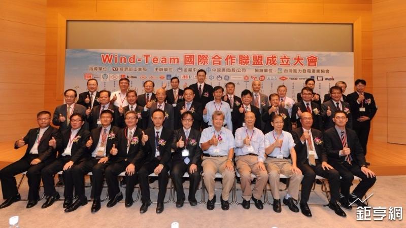 中鋼拚離岸風電 攜GE及國內廠商共組Wind-Team國際合作聯盟