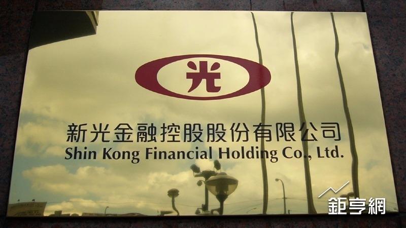 新壽現金滿手 擬加碼投資海內外資本市場 不動產聚焦老人商機