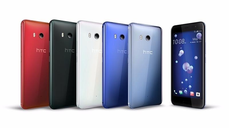 宏達電HTC U11推出優惠活動。(圖:宏達電提供)