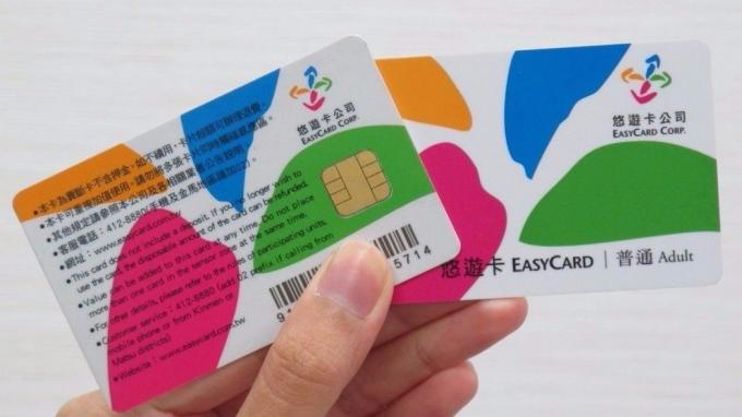 悠遊卡公司、金管會各退一步,數位悠遊卡將朝記名卡規畫。圖為悠遊卡示意圖。(鉅亨網資料照)