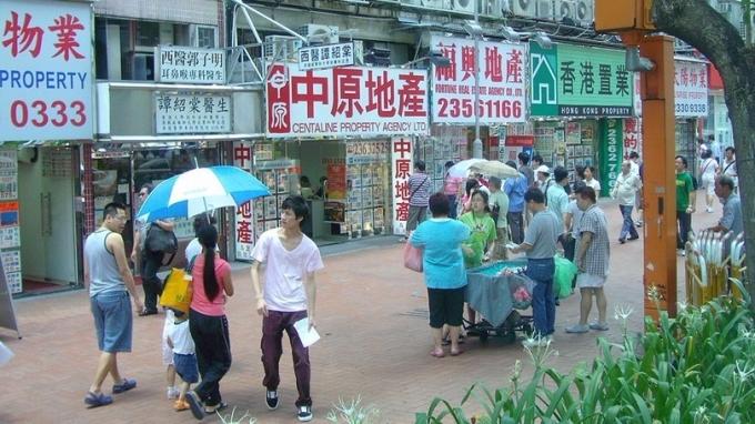 摩根士丹利發表報告指,香港樓價可能已在今年6月見頂。 (圖:維基百科)