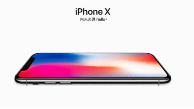 台灣大開放iPhone X預約。(圖取自蘋果台灣官網)