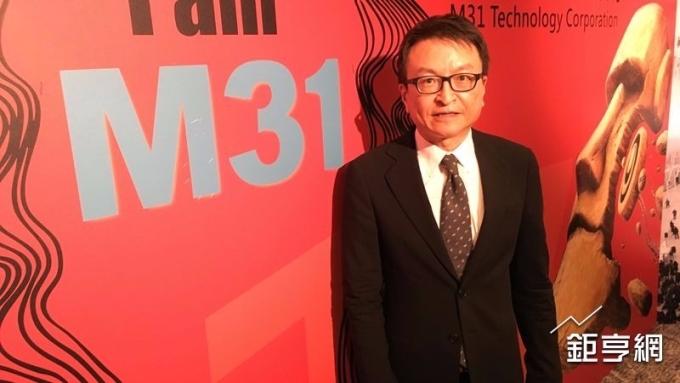 M31董事長林孝平。(鉅亨網記者蔡宗憲攝)
