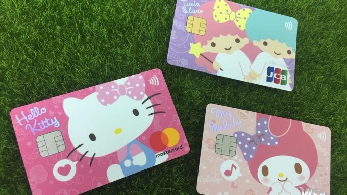 統一超旗下愛金卡與華南銀行推出「三麗鷗LED聯名卡」。(圖:統一超提供)