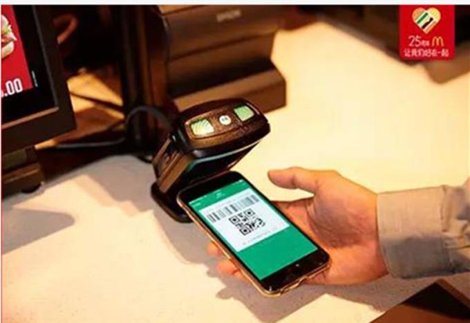 微信支付+QQ錢包市佔率39.51% (圖取材自網路)