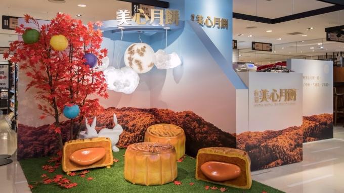 香港知名品牌美心月餅。(圖:美心月餅提供)