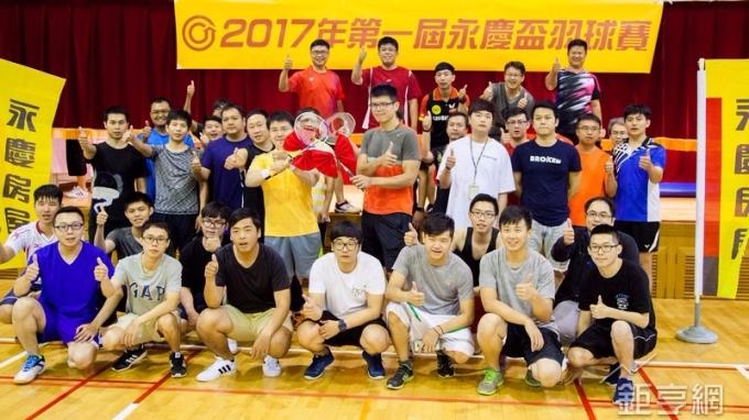 永慶再獲運動企業認證標章,今年新增羽球賽事。(圖:永慶提供)