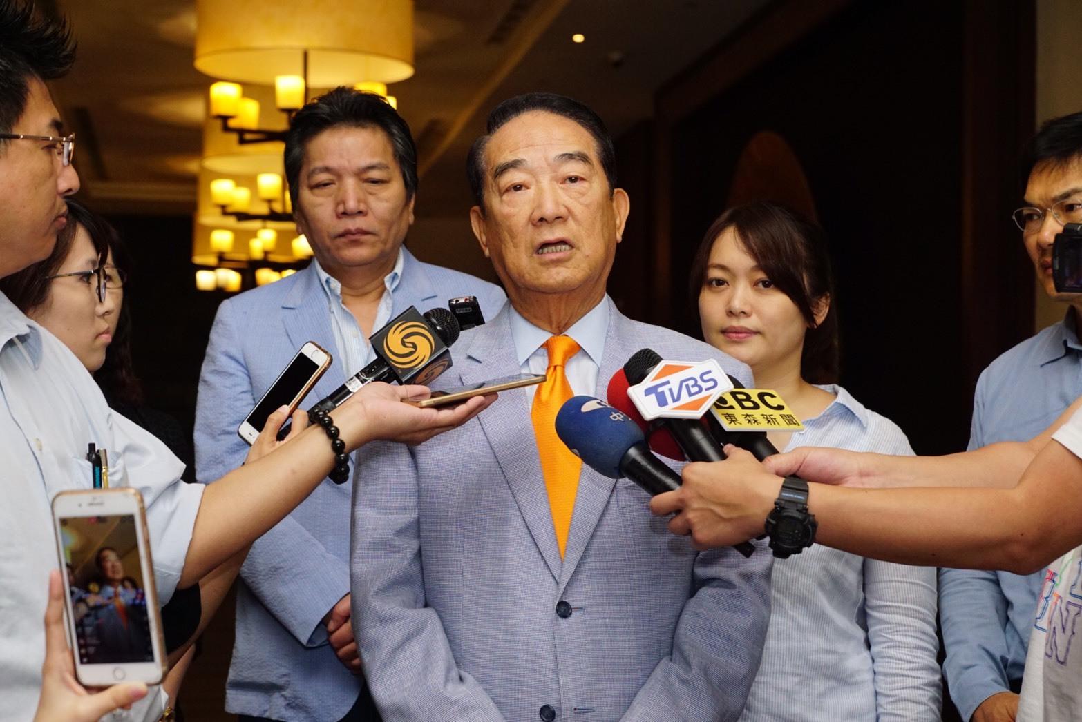 外傳親民黨主席宋楚瑜將代表總統蔡英文參加APEC,總統府表示,仍在規畫中,確定後再說明。(資料圖/NOWnews)