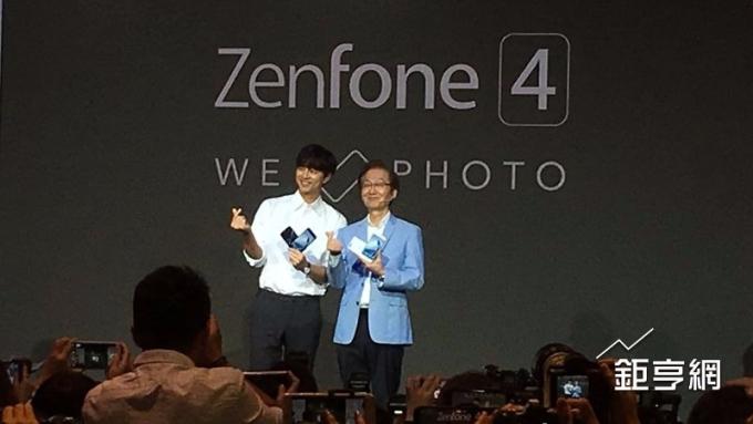 華碩新手機ZenFone 4 Pro即日起在台上市。(鉅亨網資料照)