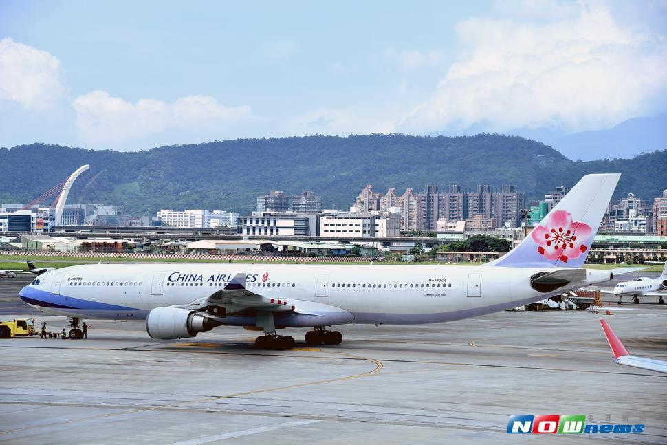 ▲受泰利颱風影響,17日國籍航空往日本航班部分取消。(圖/NOWnews資料圖片)