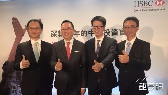 滙豐中華投信今(19)日舉辦「2018中國投資展望」論壇。(鉅亨網記者陳慧菱攝)