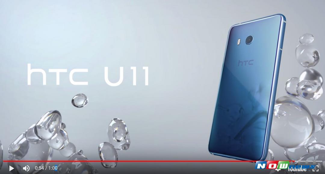 ▲市場盛傳宏達電將宣布把手機部門賣給Google。其實,宏達電與 Google 關係密切,在手機與 VR 業務上一直都有合作。圖為示意圖(圖/擷取自HTC官網影片)