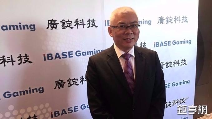 廣錠的董事長廖良彬當初也是廣積的創辦人之一。(鉅亨網)