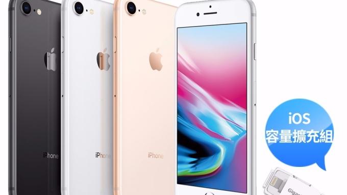 蘋果iPhone 新機今開賣。(圖:momo購物網提供)