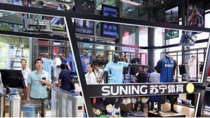 中國興起無人店風潮 蘇寧體育BIU宣佈在雙11前再開20家