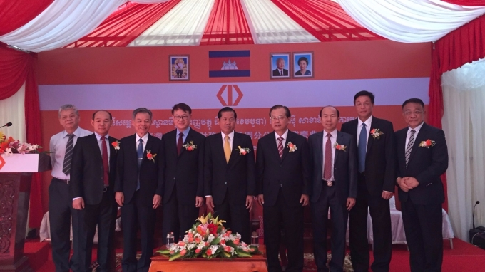 南向擴點再下一城 臺灣企銀微型財務公司柬埔寨分公司開幕