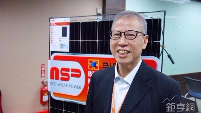 新日光將打造全台首座40MW特高壓太陽能電廠