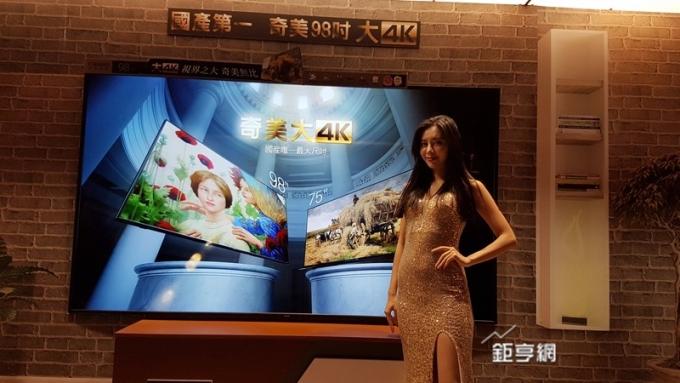 CHIMEI奇美家電98吋4K電視。(鉅亨網記者楊伶雯攝)