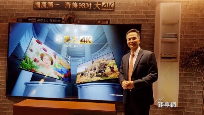 奇美家電品牌總經理余泯樂看好大尺寸電視。(鉅亨網記者楊伶雯攝)