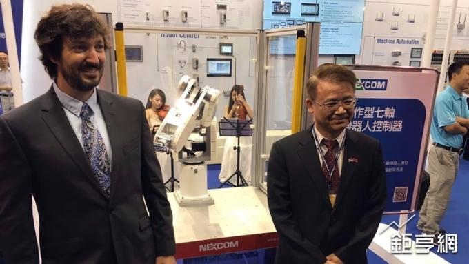 新漢辦研討會 卡位工業無線感測商機