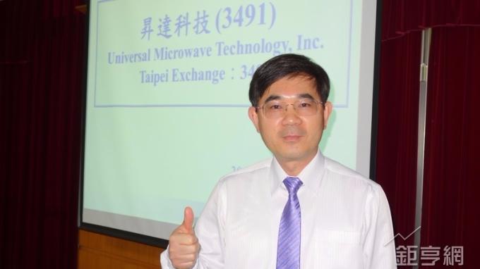 昇達科集團加入新成員 成立正通跨入電信設備版圖