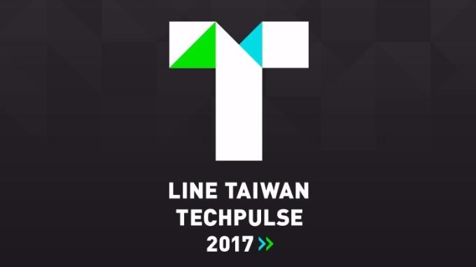 LINE於11月初舉辦台灣開發者大會 這個全新平台將首次登場...