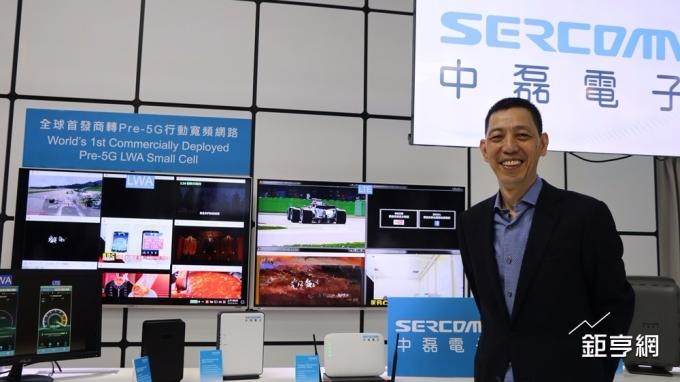 中磊Q3營收首度跨過百億大關
