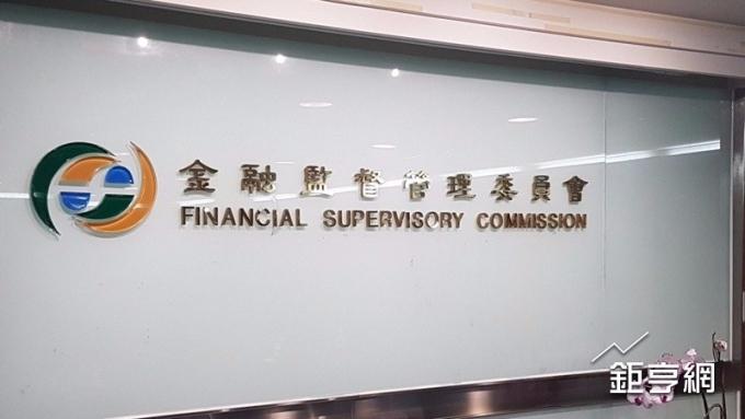 遠東銀行遭駭,連續假期防毒,金管會下令各銀行緊盯4大資安事項。(鉅亨網資料照)