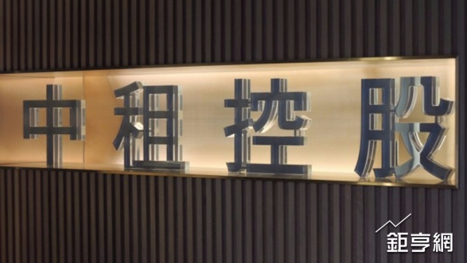 中國新增放款攀高峰挹注 中租9月營收創今年新高、歷史第三高