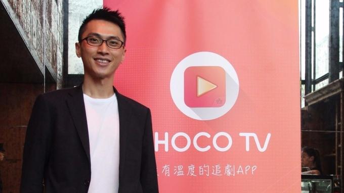 CHOCO TV 執行長劉于遜。(圖:CHOCO TV提供)