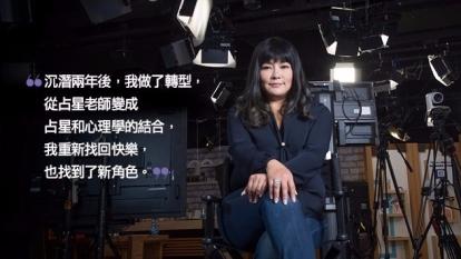 唐綺陽:市場可以淘汰我,但我不能淘汰自己