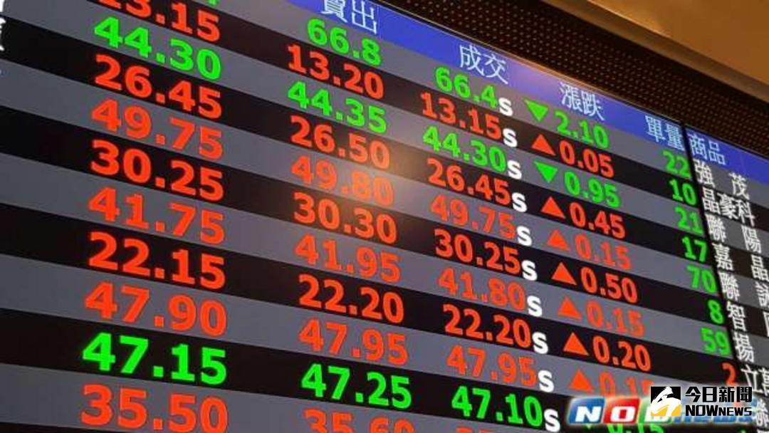 ▲台北股市 10月13 日终场上涨 12.65 点,收在 10724 点,再创 27 年新高,涨幅 0.12%,成交金额约 1211 亿元。(图/NOWnews 资料照片)