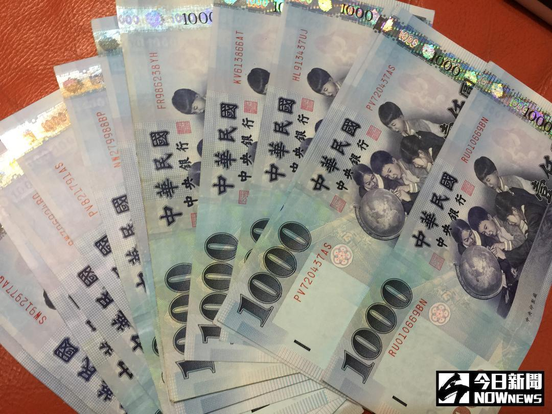 ▲亚洲货币兑美元表现牵动新台币汇率走势。(图/NOWnews资料照)